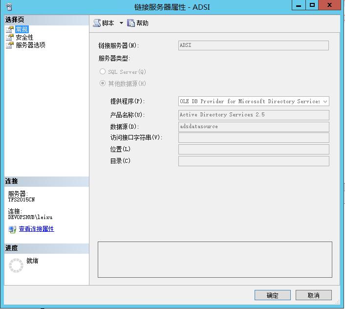 SQL Server 2