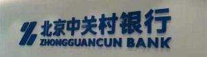 yuedanping-zgcbank