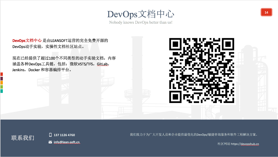 docs-devopshub