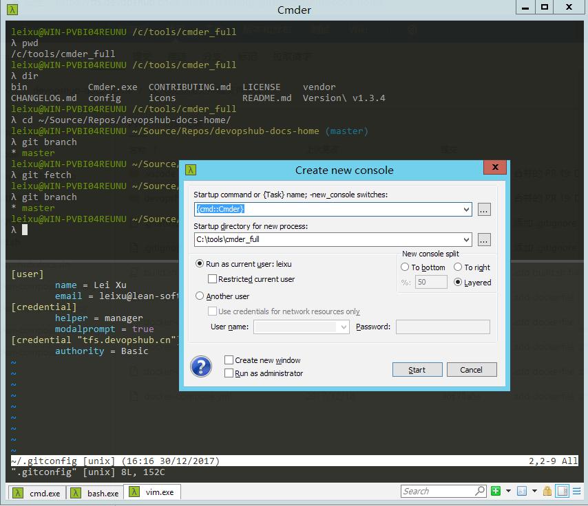 g4e基础篇#3 Git安装与配置| DevOps 博客