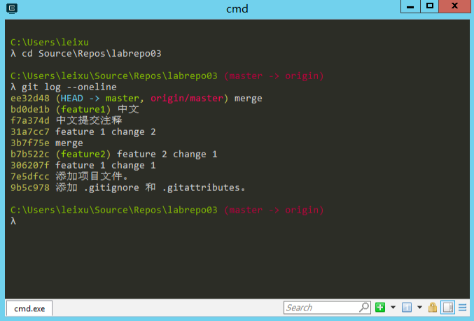 git-windows-encoding-fixed-cmder