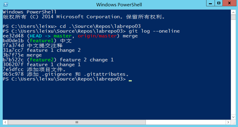 git-windows-encoding-fixed-powershell