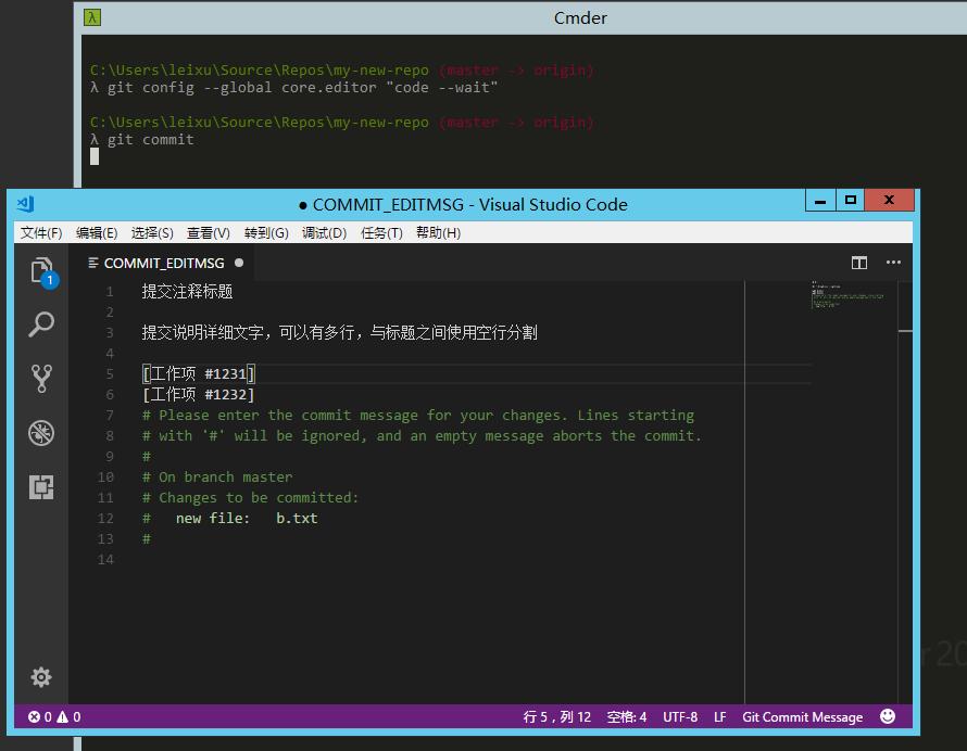 gitconfig-commitmessage-vscode