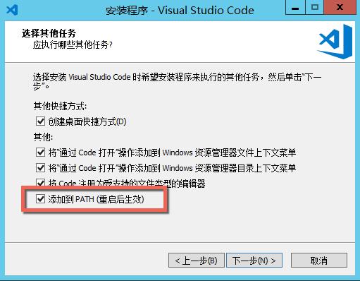 gitconfig-editor-vscode